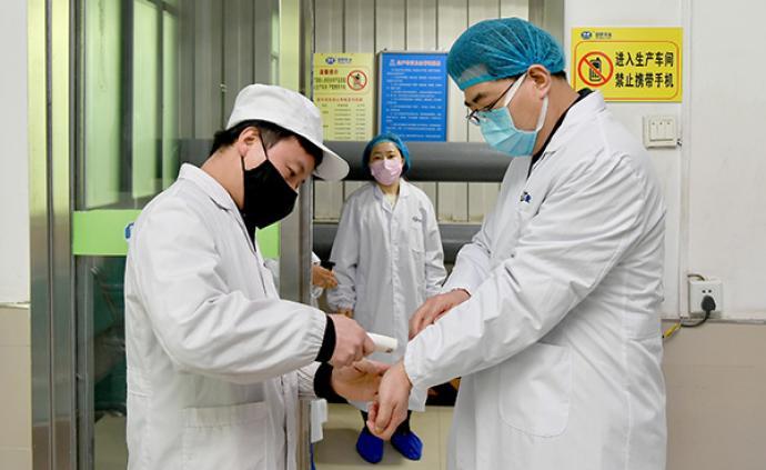 陕西省将突发公共卫生事件响应由一级调整为三级
