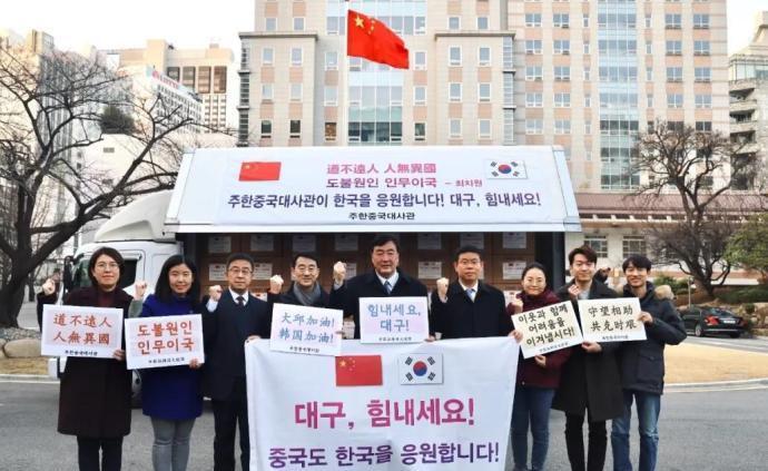 中國駐韓大使館為韓國大邱市緊急籌備2.5萬余個醫用口罩