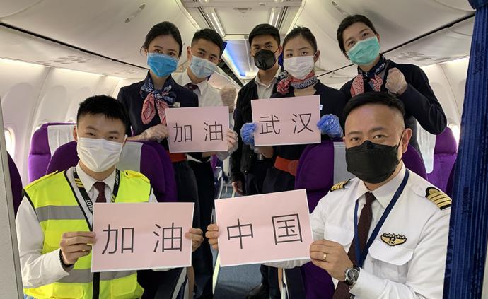 东航第一批国际航班已恢复,至2月底恢复1050个航班
