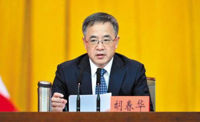胡春華:努力克服疫情影響,確保實現決戰脫貧攻堅目標任務