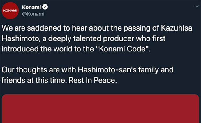他送了魂斗罗玩家30条命!超红作弊代码创造者桥本和久去世