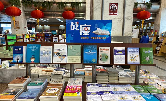 沪上新华书店、上海书城等42家书店复工营业