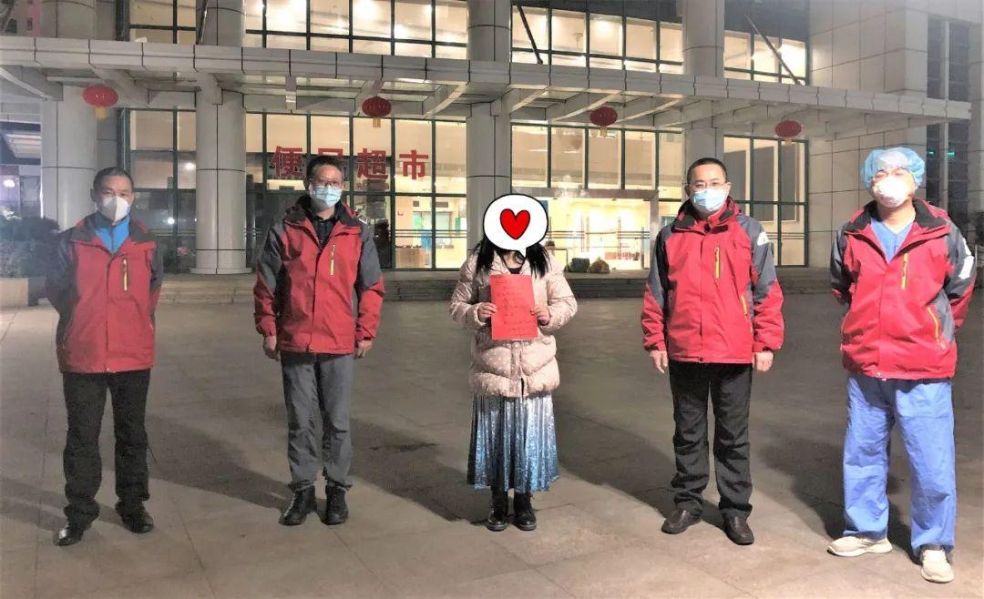 邵医整建制接管武汉协和肿瘤中心重症病房后首例患者治愈出院