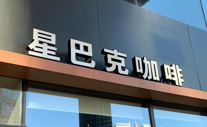 餐飲行業加速復工:海底撈籌備運營,星巴克85%門店已運營