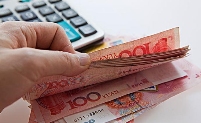 银保监:将出台政策对中小微企业贷款实施临时性延期还本付息