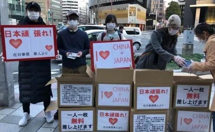"""暖心!日本街頭,有一份""""來自武漢的報恩"""""""