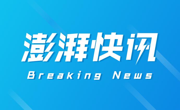 疫情防控新聞發布會|上海63家商貿企業列入金融支持名單