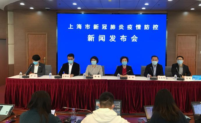 視頻直播丨上海市政府通報疫情防控工作2月29日發布會