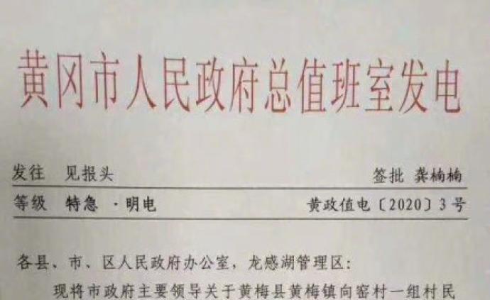 湖北黄冈黄梅镇向窑村22名村民误食消毒片,经治疗已无大碍