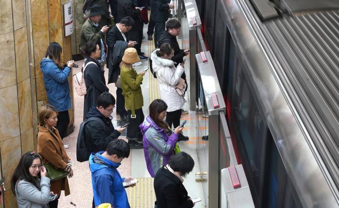城见︱控制人口能缓解城市通勤问题吗