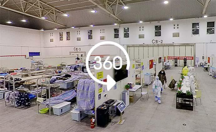 360°全景|战疫情:走进武汉客厅方舱医院