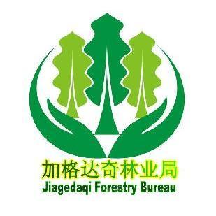加格达奇林业局积极参加大兴安岭地区科普展会