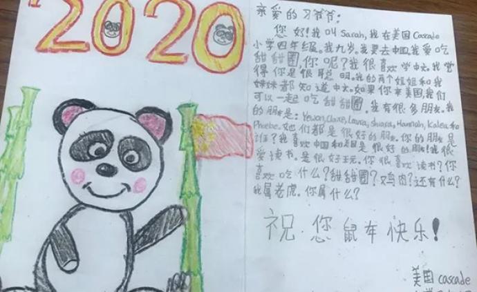 """习爷爷给我们回信了 ! 美国犹他州小学生的""""中国结"""""""