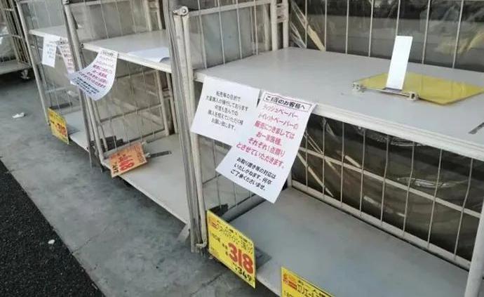 受疫情影响日本卫生纸抢购一空,纸工业协会:库存足,请放心