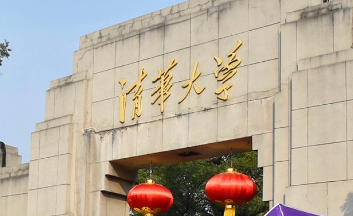 清华受疫情影响新增8月份毕业批次,多所高校开启视频答辩