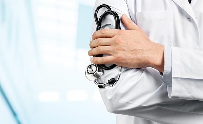 葡萄牙首次确诊2例新冠肺炎患者