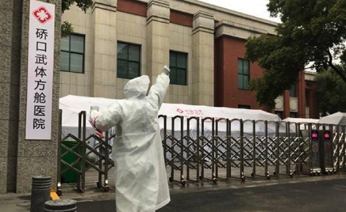 武汉首家休舱方舱医院院长:最大感触是医护团结,病人理解