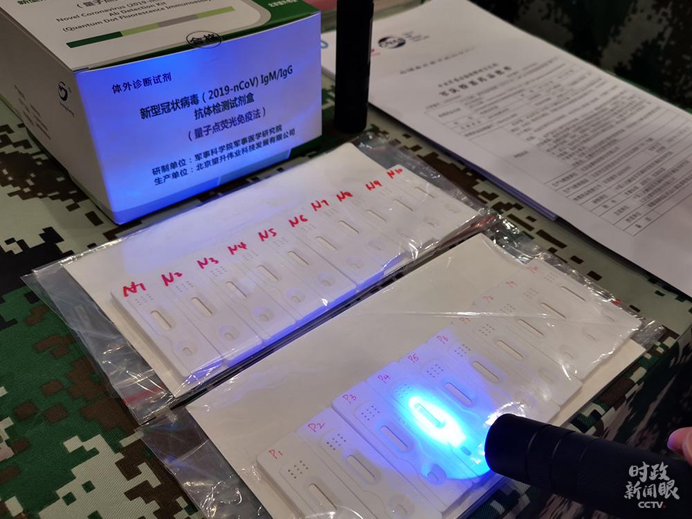 抗体检测试剂盒用于检测血液样本(血清、血浆、全血)中的抗体。(总台央视记者张晓鹏拍摄)
