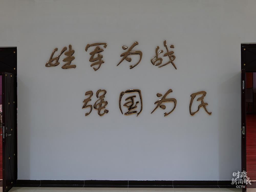 """""""姓军为战,强国为民""""是军事医学研究院科研人员创新攻关的准则。(总台央视记者彭汉明拍摄)"""