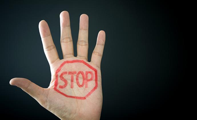 安徽安慶:停止水生野生動物人工繁殖和經營利用的行政許可