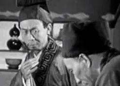 电影《李时珍》(1956)
