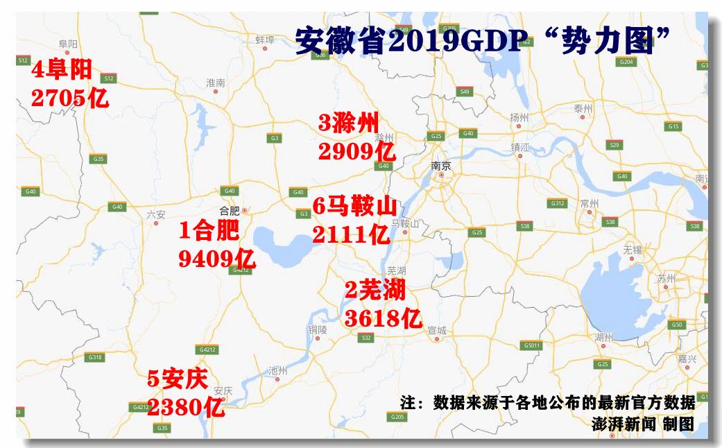 2019全国gdp省份排名_2019年全国各省GDP经济总量排名 GDP过万亿省份名单(2)