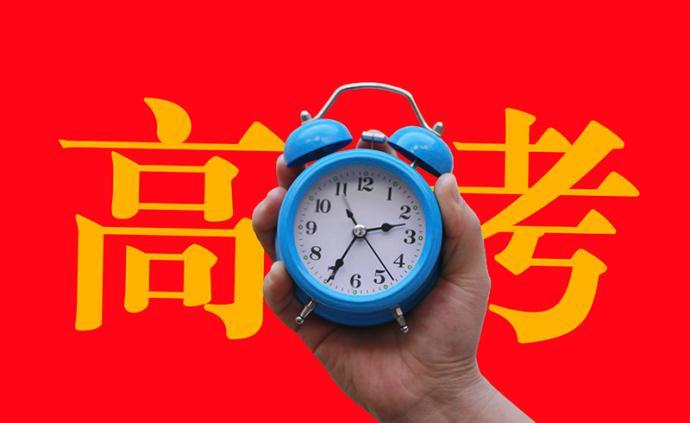 @武汉·接龙⑧|漫长的寒假:高三这场战役被疫情拖住了