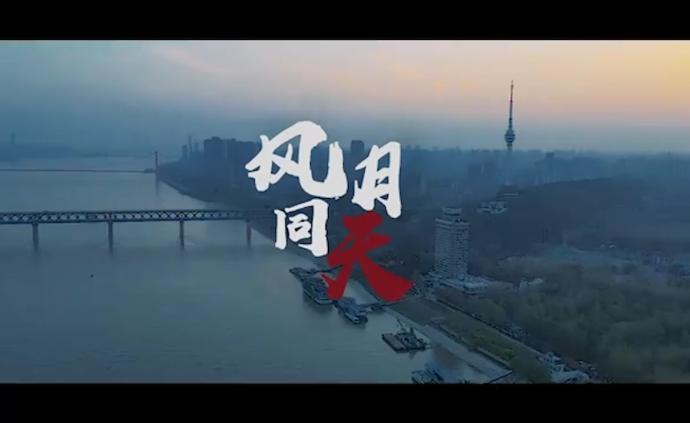 華東師大雲(yun)創作,《風月(yue)同天》fen)zhi)敬一線(xian)