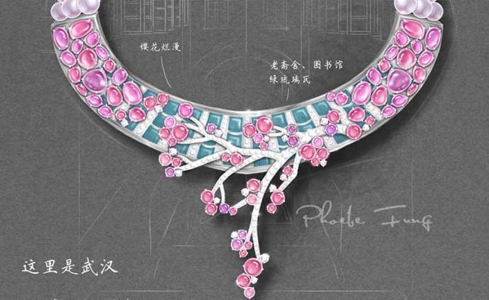 @武汉·接龙⑨|愿这座城市永远如珠宝般璀璨