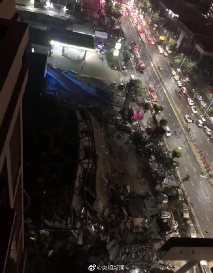 福建泉州一酒店发生坍塌:已救出28人,系集中隔离观察点