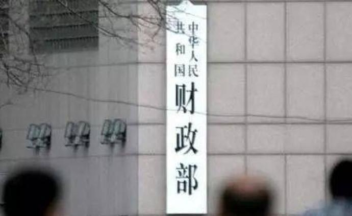 推迟!山东省教育招生考试院发布重要公告