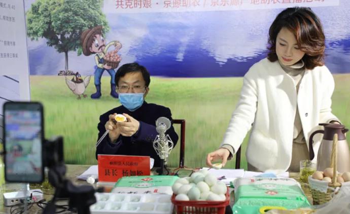 """安徽枞阳县长""""直播带货"""":有责任当好县特色农产品代言人"""