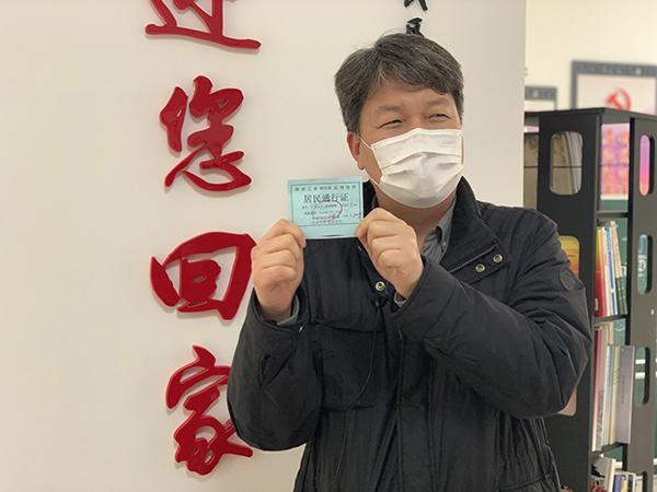 韩籍居民兼外语志愿者李周映解除隔离获得去小区的出入证。 澎湃新闻记者 朱奕奕 图