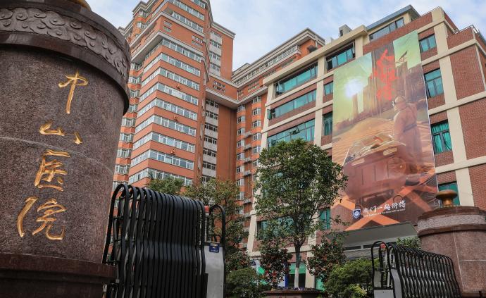 【即将开始】重庆市第49场新冠肺炎疫情防控工作