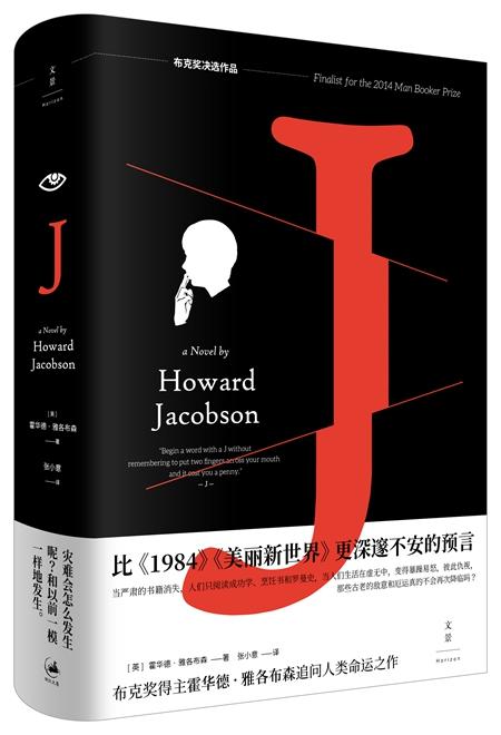 3月文艺联合书单|从催眠的世界中不断醒来 新湖南www.hunanabc.com