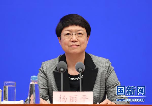 银保监会首席检查官杨丽平。 国新网 图
