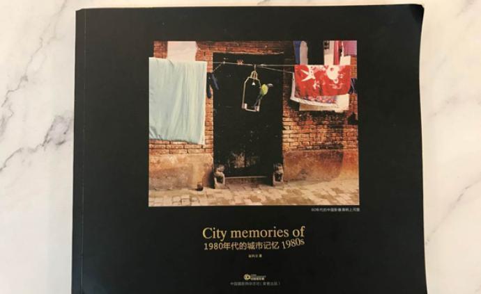 攝影好書|《1980年代的城市記憶》:生機勃勃的中國街拍
