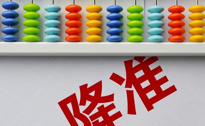 【創文宣傳】《志愿服務條例》《天津市志愿服