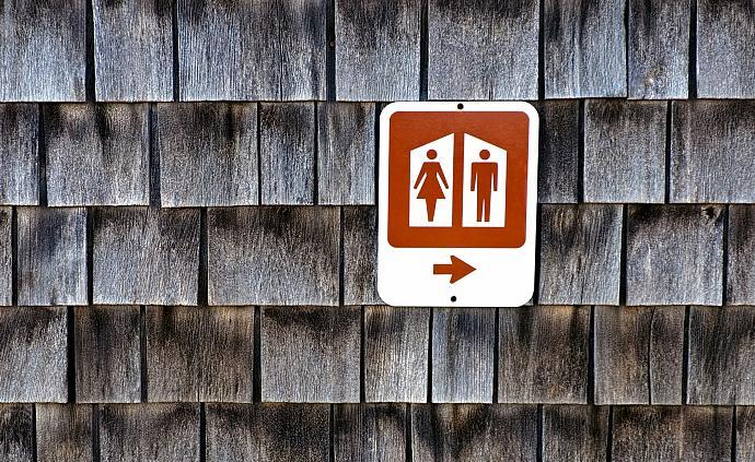 沈辛成評《道在屎溺》|廁所民俗首先是一個科技史問題