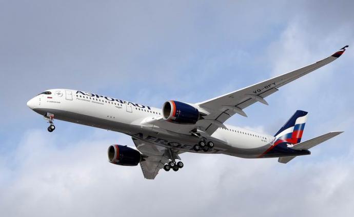 俄航減少飛歐洲航班,轉機回中國需謹慎