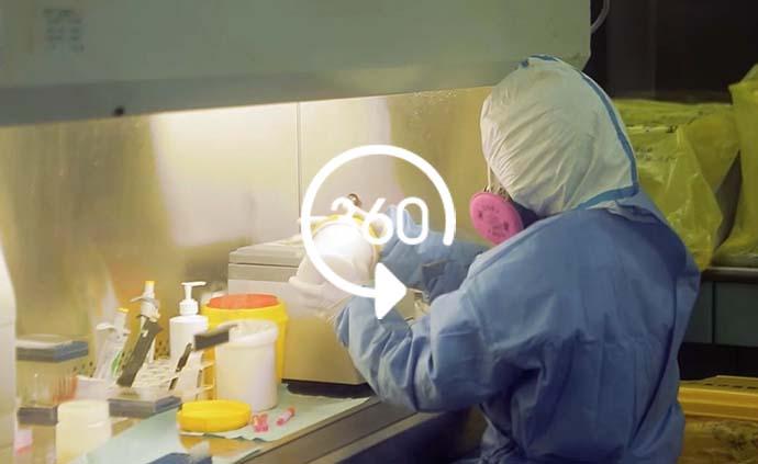 全景視頻|新冠肺炎病毒樣本核酸檢測原來是這樣操作的