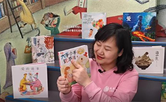 親子學堂&線上讀繪本 《大手小手玩游戲》