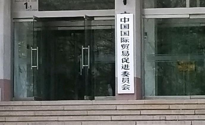 中國貿促會發布第二批國別營商環境指南,包括日韓英等6國