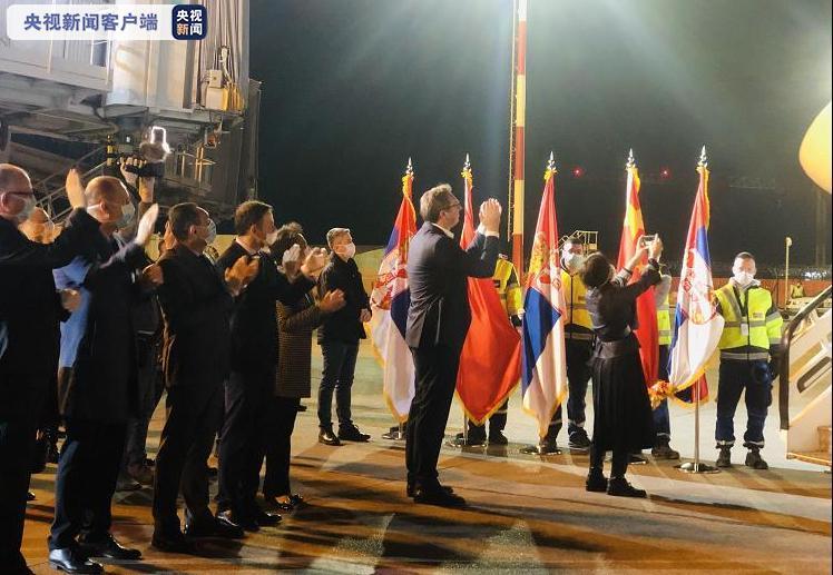 中国援助塞尔维亚专家医疗队受热烈欢迎:总统亲吻五星红旗