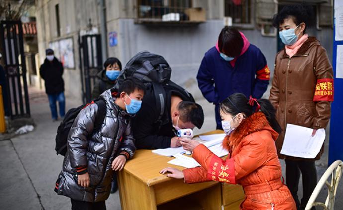 社區防疫︱疫情中如何構建社區生活防疫圈