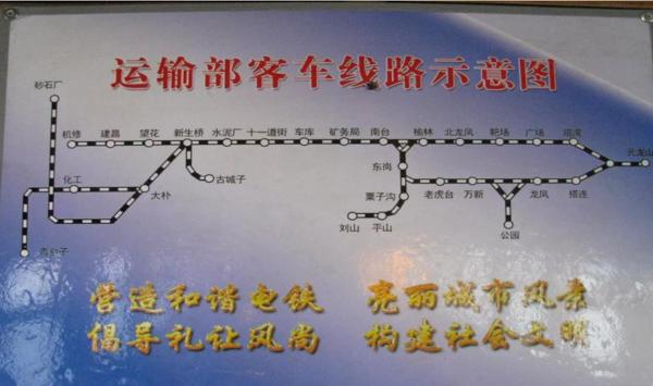 老电铁车厢内的线路示意图。图片由本文作者提供。