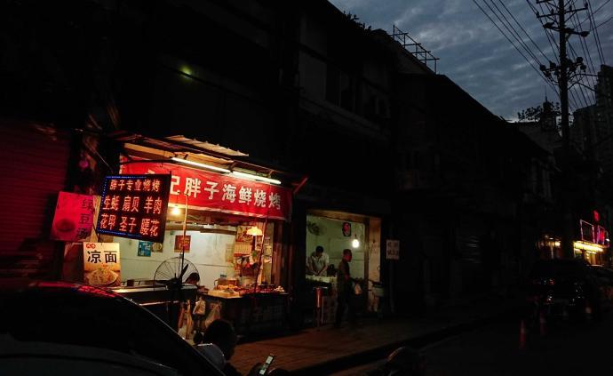 城市課︱武漢之聲⑦:一方市井,一方風味