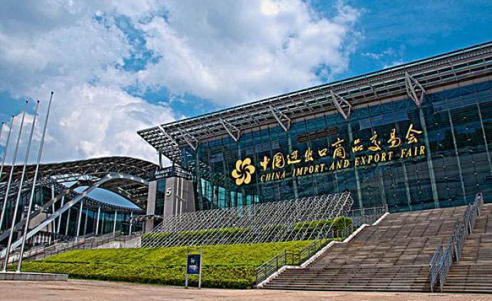 廣東省商務廳:第127屆廣交會將延期舉行