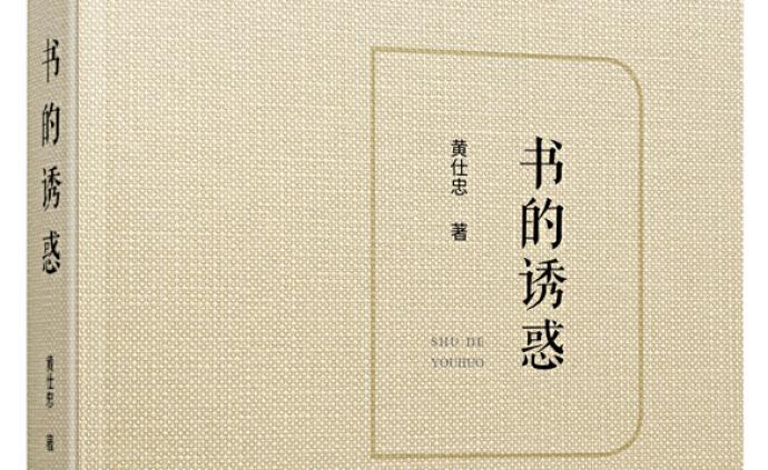 胡文輝:戲曲史研究的日本因緣
