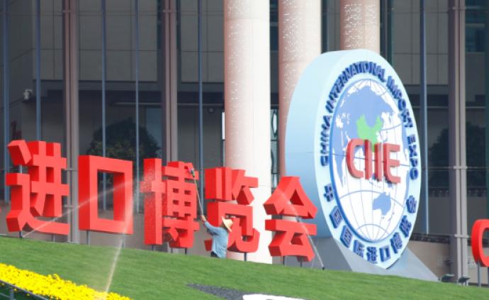 第三屆進口博覽會(企業商業展)整體時間安排公布